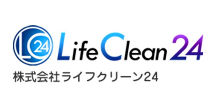 ライフクリーン24大田区のエアコンクリーニング