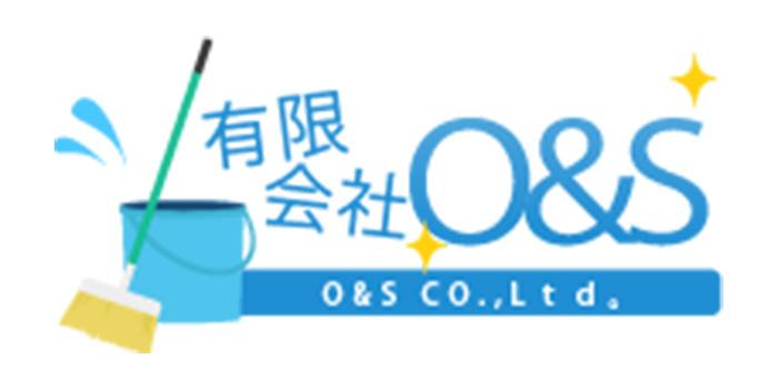 O&S大田区のエアコンクリーニング