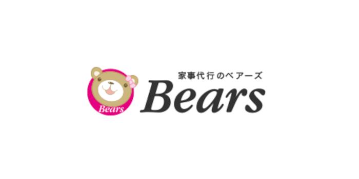 ベアーズ横須賀市のエアコンクリーニング