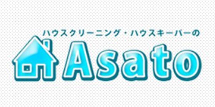 ASATO株式会社墨田区のエアコンクリーニング