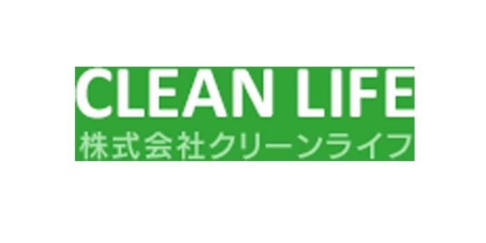 CLEAN LIFE クリーンライフ大津市のエアコンクリーニング