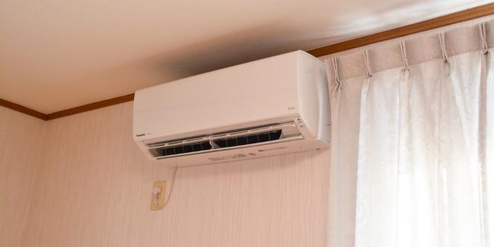 エアコンクリーニング料金比較