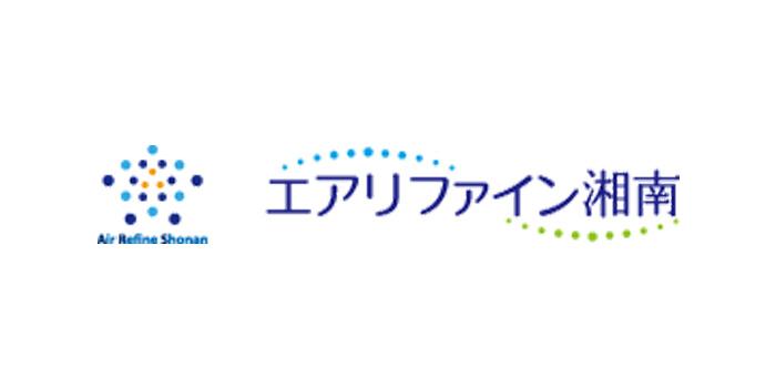 エアリファイン湘南藤沢市のエアコンクリーニング
