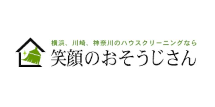 アイ・クリーンサービス横須賀市のエアコンクリーニング