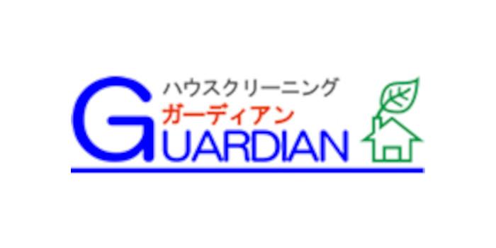 ガーディアン横須賀市のエアコンクリーニング