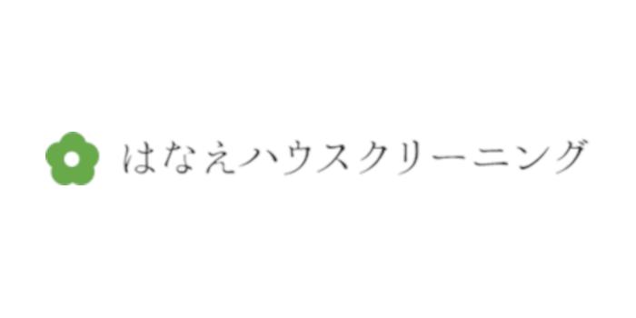 はなえハウスクリーニング江戸川区のエアコンクリーニング