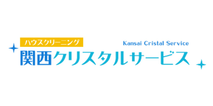 関西クリスタルサービス大津市のエアコンクリーニング