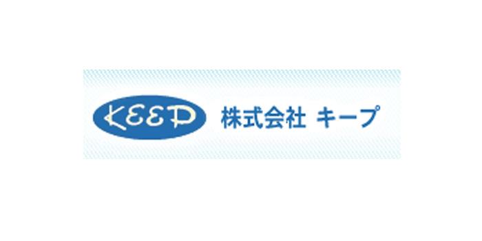 ダスキン株式会社キープ藤沢市のエアコンクリーニング