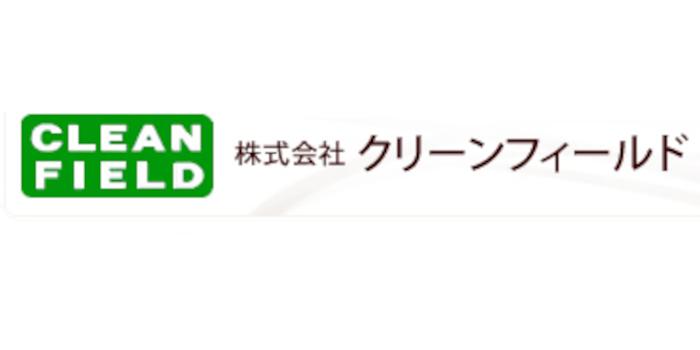 (株)クリーンフィールド江戸川区のエアコンクリーニング