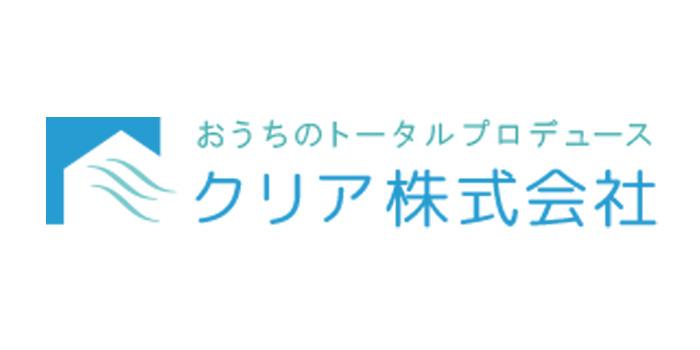 クリア株式会社仙台市青葉区のエアコンクリーニング