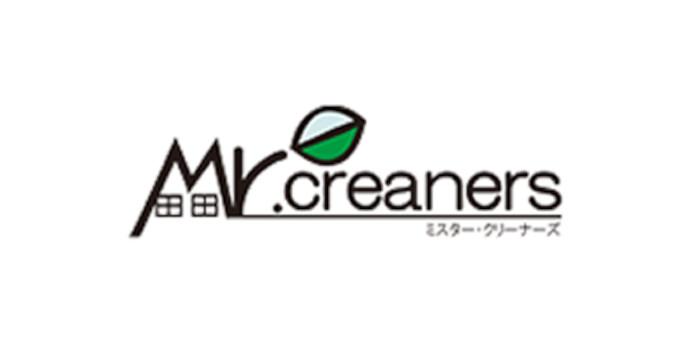 ミスタークリーナーズ 横須賀市のエアコンクリーニング