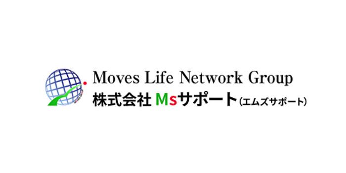 株式会社Msサポート豊田市のエアコンクリーニング