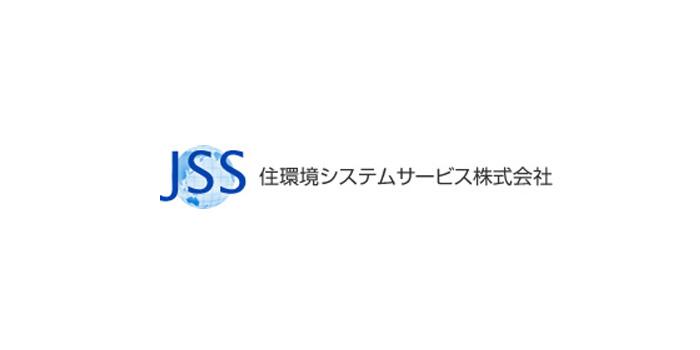 住環境システムサービス株式会社豊島区のエアコンクリーニング