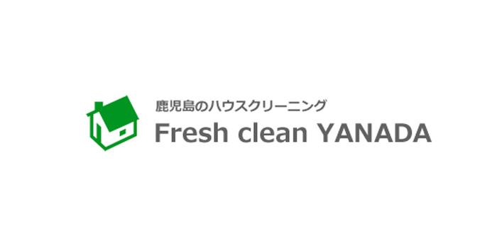 Flesh clean YANADA鹿児島市のエアコンクリーニング
