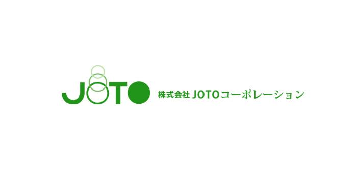JOTOコーポレーション江東区のエアコンクリーニング
