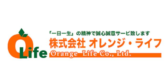 株式会社オレンジ・ライフ那覇市のエアコンクリーニング
