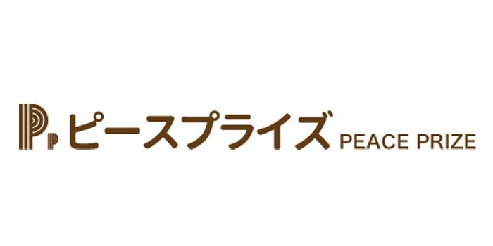株式会社ピースプライズ仙台市青葉区のエアコンクリーニング