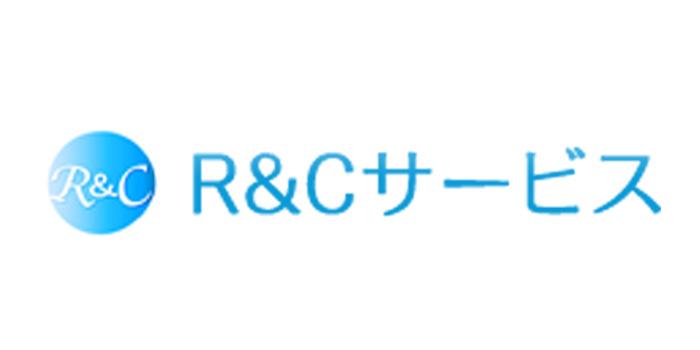 R&Cサービス合同会社船橋市のエアコンクリーニング