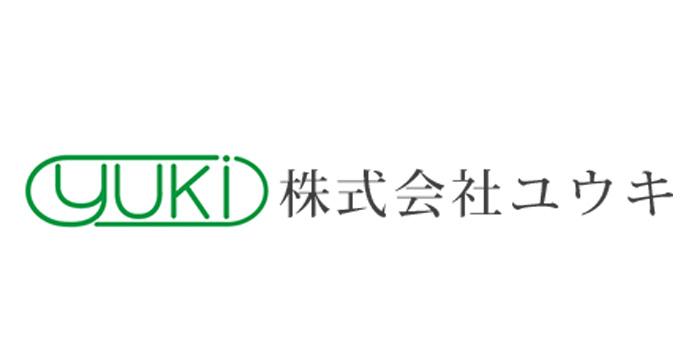 株式会社ユウキ所沢市のエアコンクリーニング