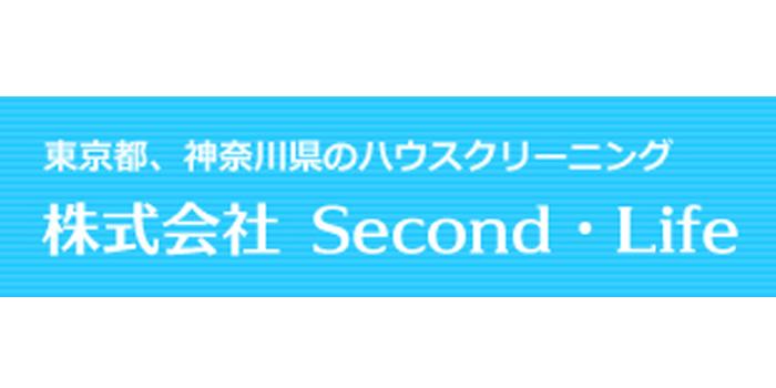 株式会社Second・Life渋谷区のエアコンクリーニング
