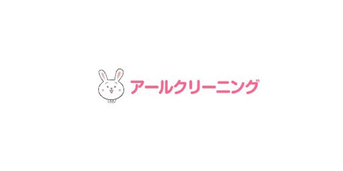 アールクリーニング横浜市鶴見区のエアコンクリーニング