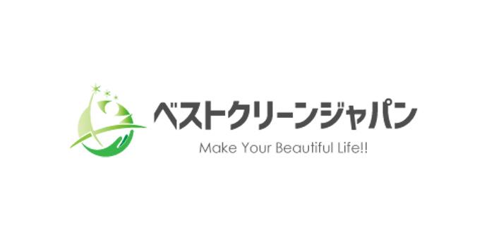 ベストクリーンジャパン高崎市のエアコンクリーニング