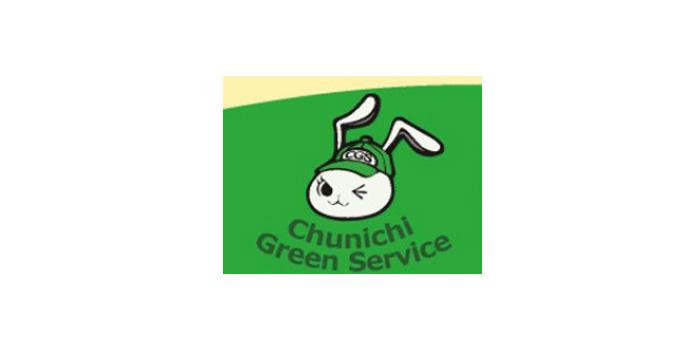 中日グリーンサービス四日市市のエアコンクリーニング