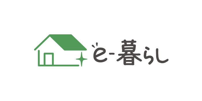 e-暮らし府中市のエアコンクリーニング