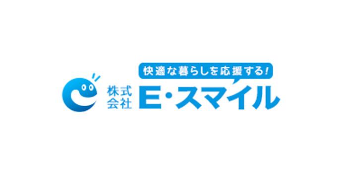 (株)E・スマイル福岡営業所福岡市東区のエアコンクリーニング