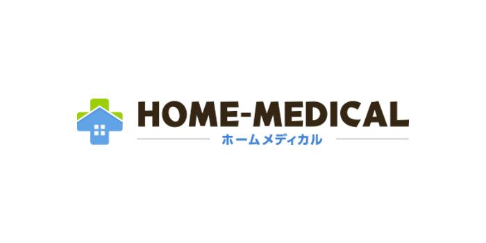株式会社ホーム・メディカル福岡市博多区のエアコンクリーニング