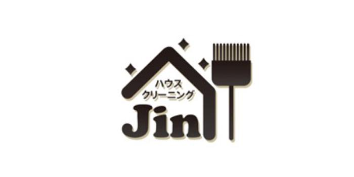 ジンクリーンサービス札幌市中央区のエアコンクリーニング