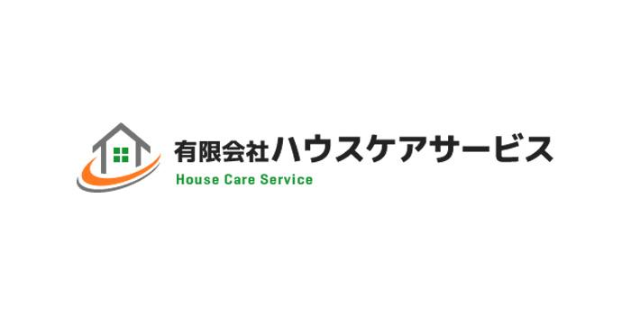 有限会社ハウスケアサービスいわき市のエアコンクリーニング