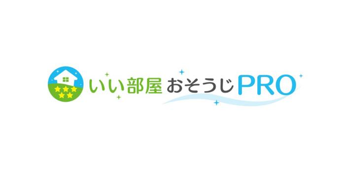 いい部屋おそうじPRO福岡市博多区のエアコンクリーニング