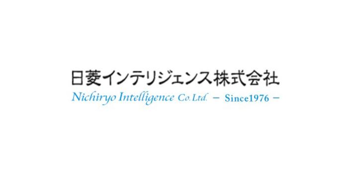 日菱インテリジェンス株式会社目黒区のエアコンクリーニング