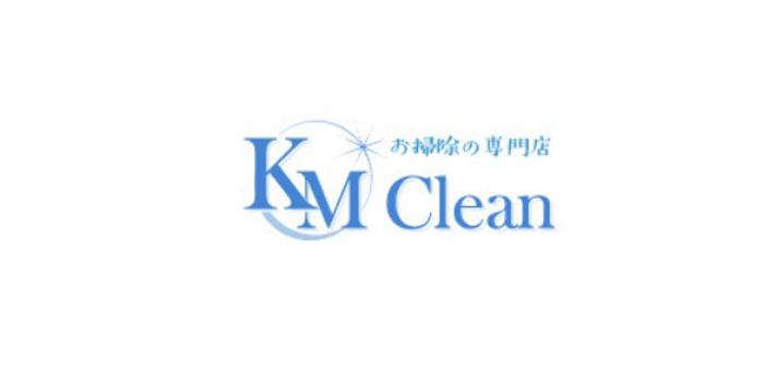 KMクリーン横浜市鶴見区のエアコンクリーニング