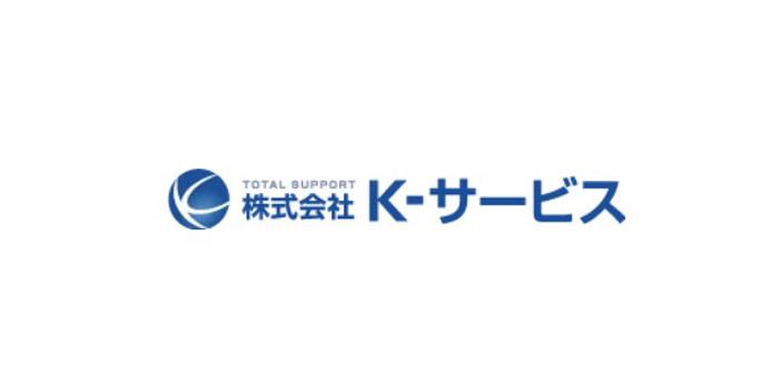 株式会社K-サービス明石市のエアコンクリーニング
