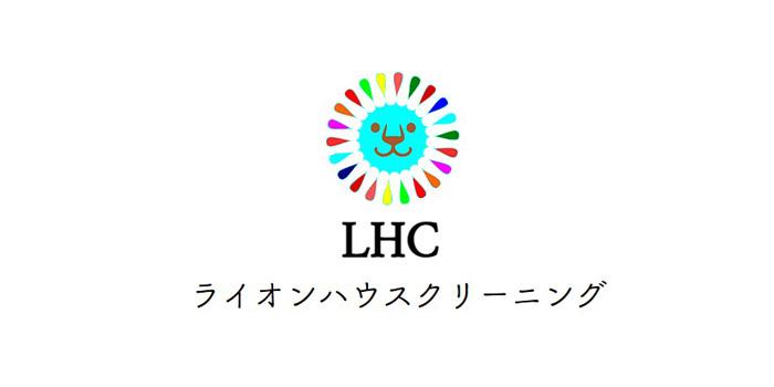 LHC福岡市博多区のエアコンクリーニング
