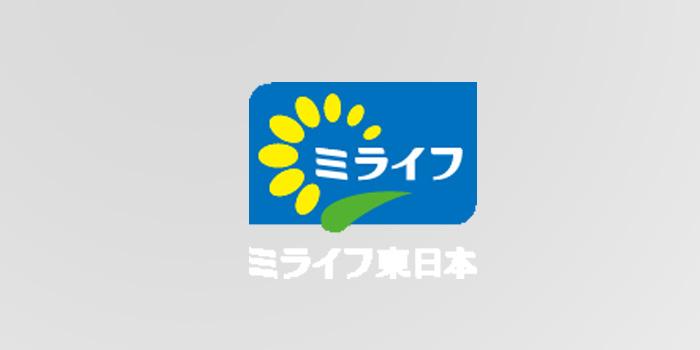 ミライフ東日本青森市のエアコンクリーニング