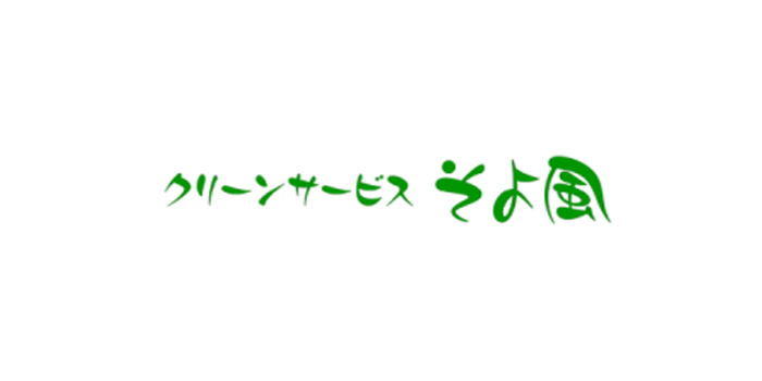 ハウスクリーニングそよ風福岡市博多区のエアコンクリーニング