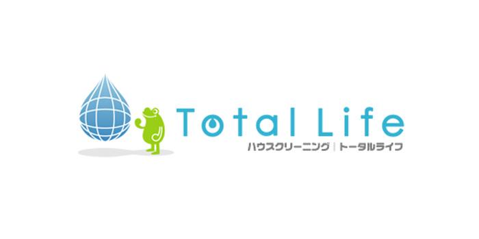 Total Life横浜市鶴見区のエアコンクリーニング