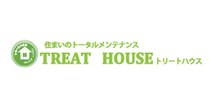 トリートハウス和歌山市のエアコンクリーニング